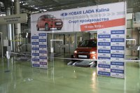    LADA Kalina 2
